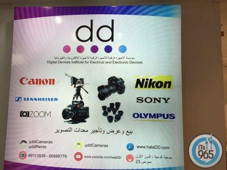 DDCamera1