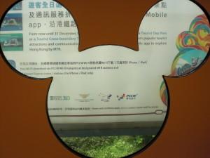 Hong Kong Disneyland Monorail