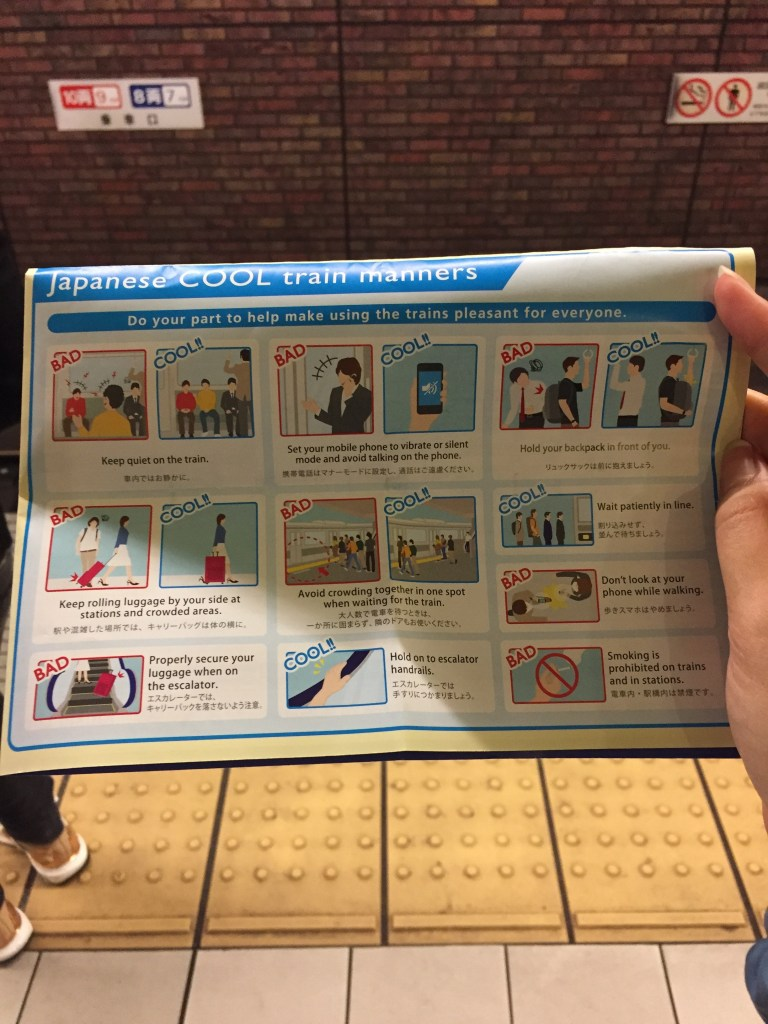 japan cool manners guide