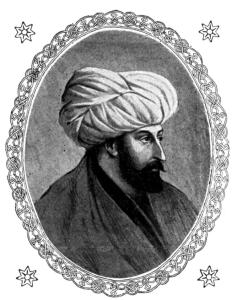 An early illustration of Muhammad
