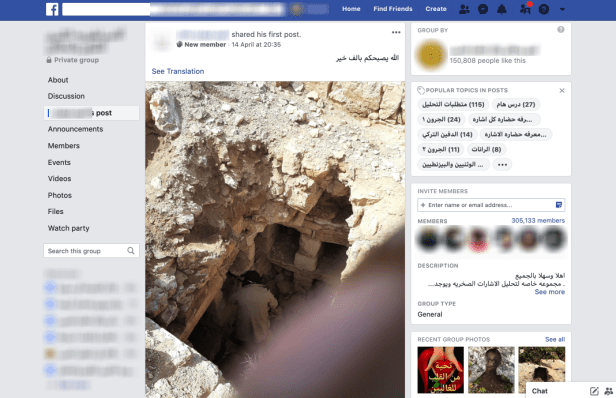 Screenshot of a Facebook antiquities trafficking group.