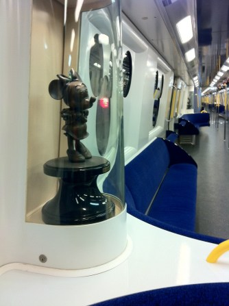 Disney MRT