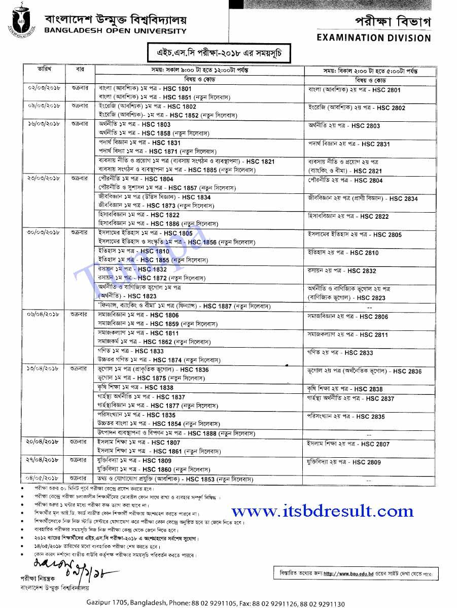 Bangladesh Open University BOU HSC Routine 2019 bou.edu.bd
