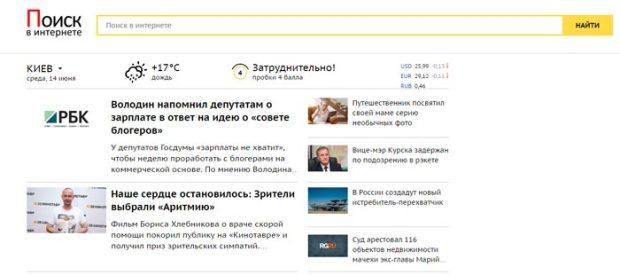 Рекламные вкладки 12kotov.ru