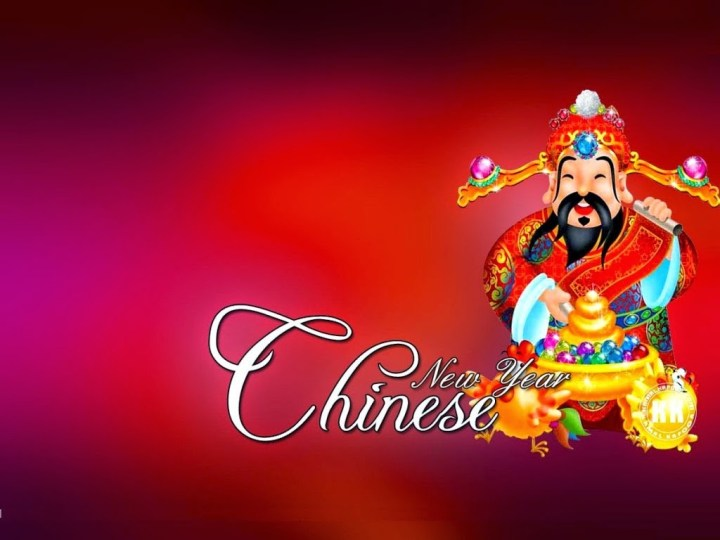 Chinese-New-Year-Wallpaper-1024x768