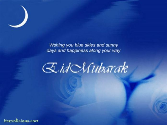 Eid ul fitr 2018 greeting message eid mubarak latest eid 2018 best greeting messages wishes quotes for m4hsunfo