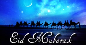 Eid Mubarak Wishes SMS, Quotes And Messages