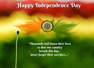 Independence Day Wishes SMS