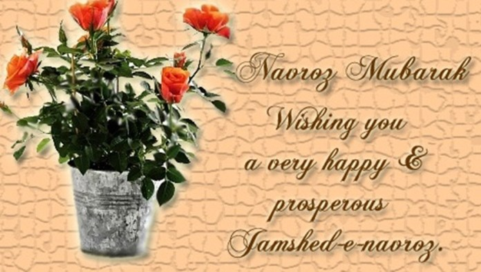 navroz-greetings wallpapers