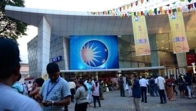Photo of IFFI, TIATR FESTIVAL