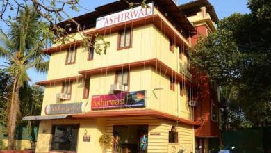 Photo of ASHIRWAD GUEST HOUSE