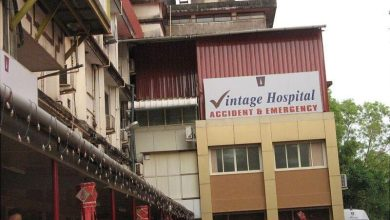 Photo of VINTAGE HOSPITAL