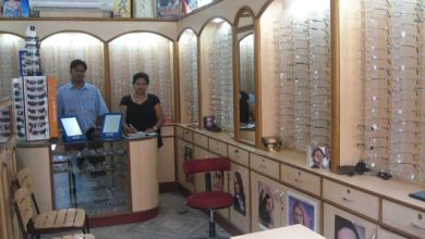 Photo of COMFORT EYECARE OPTICIANS