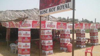Photo of ROSY ROYAL BEACH SHACK