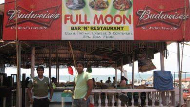 Photo of FULL MOON RESTAURANT & BAR