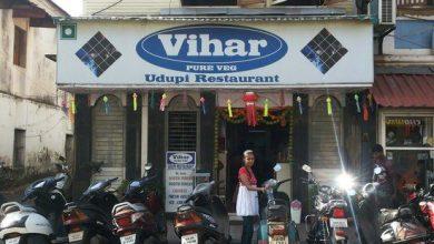 Photo of VIHAR