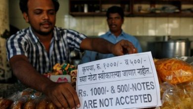 Photo of Demonetization and its effects on common people in different ways