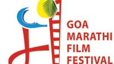 Photo of Goa Marathi Film Festival to be held from June 16 to 18