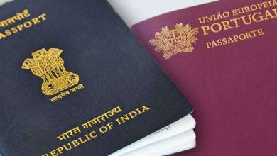 Photo of Want to complain about people with Dual Citizenship? The government has made it easy!