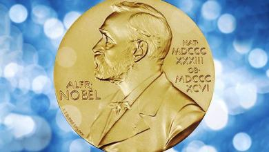 Photo of Nobel Prize Series 2018 in Goa in the month of February