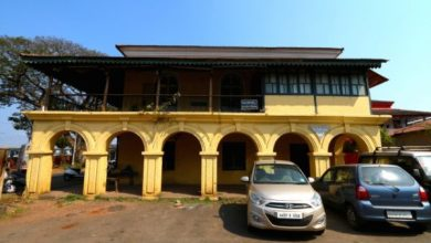 Photo of Casa da Moeda – Goa's Mint House literally means House of Coins