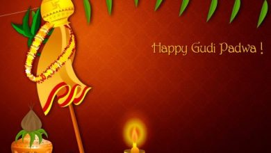 Photo of Gudi Padwa – The Hindu New Year brings new beginnings