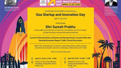 Photo of Goa Startup and Innovation Day to be celebrated on April 28th