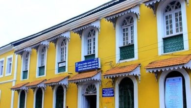 Photo of Institute Menezes Braganza, a prominent cultural institution in Goa