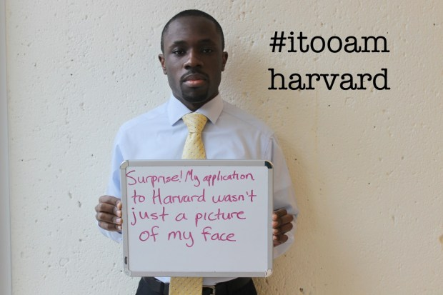 From the 'I, Too, am Harvard' project 2014.