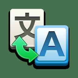 translating logo