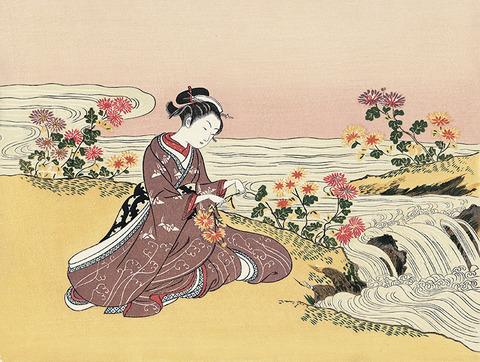 Mitate Kikujidō