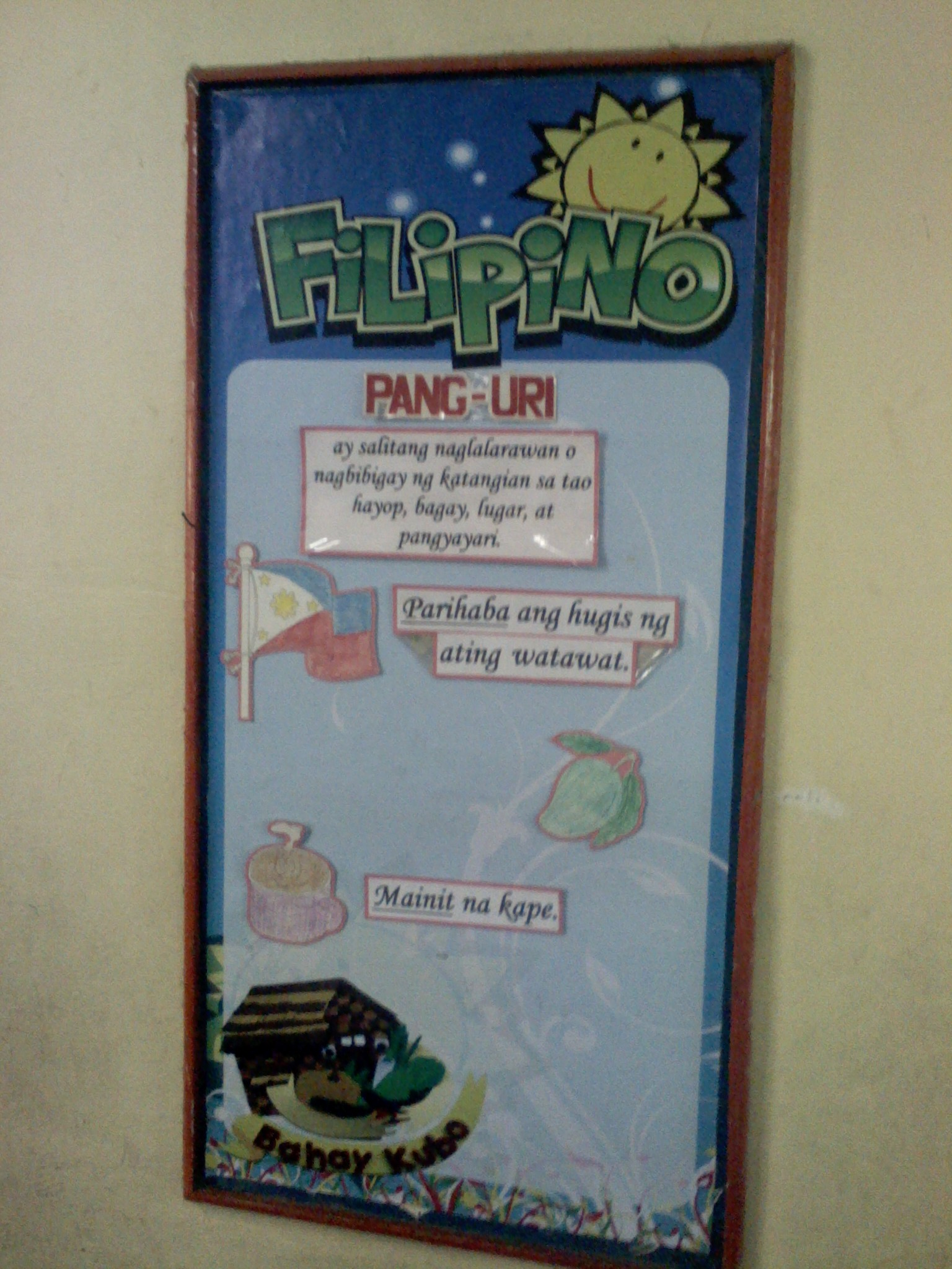 Sample Lesson Plan In Filipino Grade 4 Pang Uri