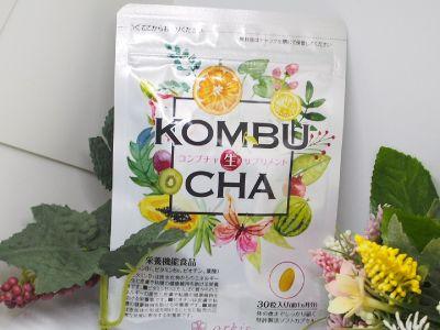 生きたサプリ「KOMBU CHA」で健康菌活でダイエット!レビュー報告