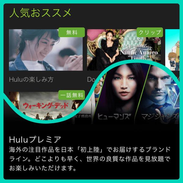 """「Hulu」なら日本初上陸「ヒューマンズ」AIロボット""""シンス""""世界が注目の作品が990円"""