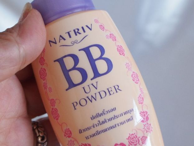 NATRIV UV POWDER