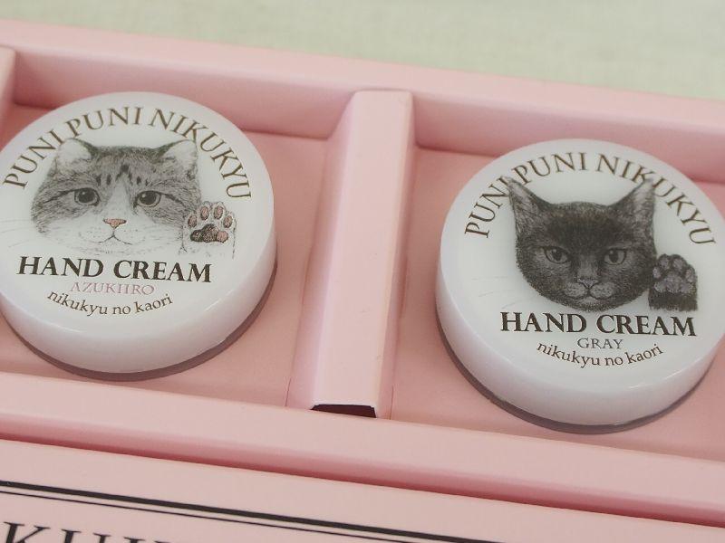 あの猫(こ)とおそろい!? プニプニ肉球の香りハンドクリーム ミニセットの会
