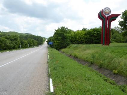 0261-1763_Transnistria_Tiras_20160618-12