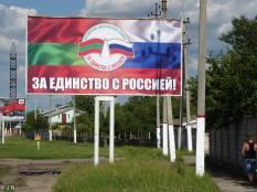 0275-1763_Transnistria_Tiras_20160618-26