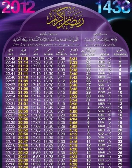 Ramadan-Islamic-calender2012-timings