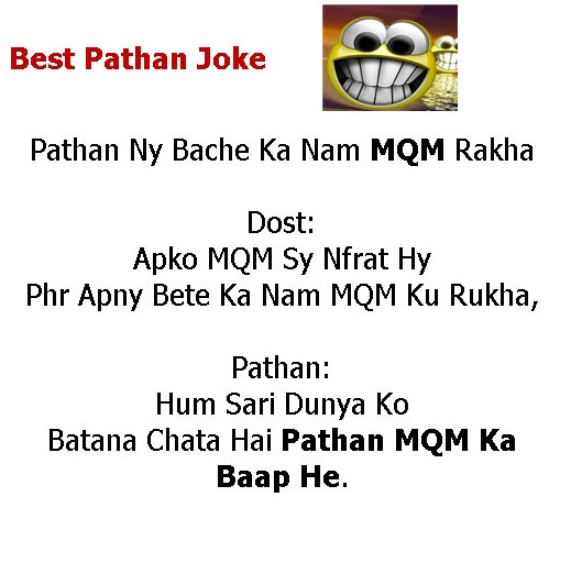 pathan Best SMS 2013