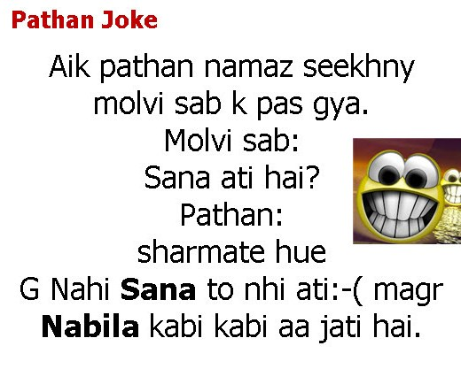 pathan jokes pictures