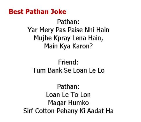 pathan latifay 2013