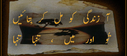 sad-romantic-poetry-2013