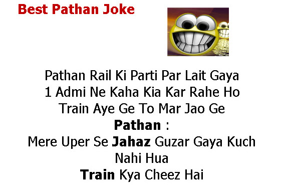 world best urdu joke