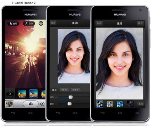 Huawei-Honor 2 Price in Dubai-India-Pakistan