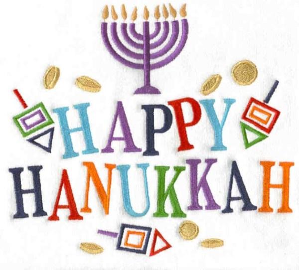 holiday happy hanukkah 2015