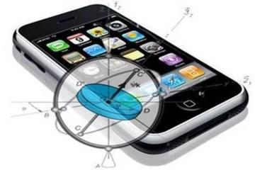 Aplicaciones Móviles con Giroscopio