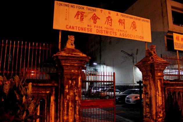Китайские фонарики на Пенанге