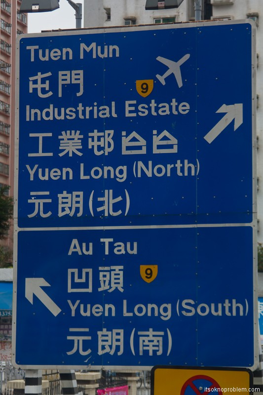 The boundary of Shenzhen and Hong Kong. Юэн Лонг
