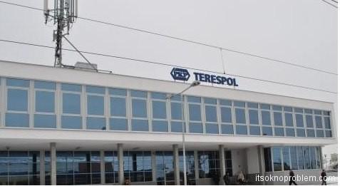 Тересполь